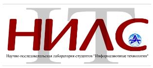 логотип НИЛС IT